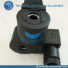 WAVERTON Pulse Solenoid Valve Solenoid Coil